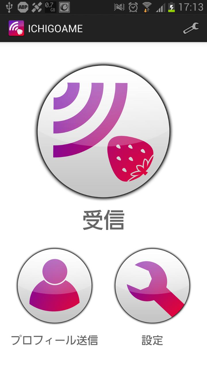 device-2012-12-29-171352